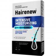 Комплекс для волос «Экспресс-восстановление» 30 мл+10 мл