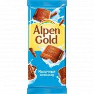 Шоколад «Alpen Gold» молочный, 90 г.