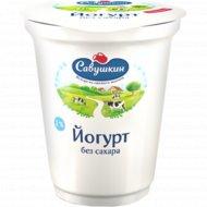 Йогурт «Савушкин» без сахара 2 %, 350 г.