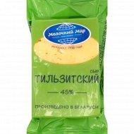 Сыр «Тильзитский» 45%, 200 г.