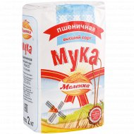 Мука пшеничная «Меленка» М 54-25, высший сорт, 2 кг.