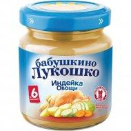 Пюре «Бабушкино Лукошко» индейка+овощи, 100 г
