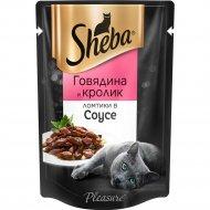 Корм для кошек «Sheba Pleasure» говядина и кролик в соусе, 85 г.