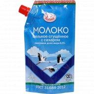 Молоко цельное сгущёное с сахаром 8.5%, 300 г.