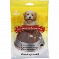 Лакомство для собак «Домашний деликатес» филе кролика, 55 г.
