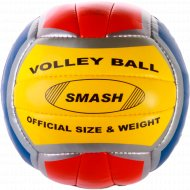 Мяч волейбольный «Relmax Smash» 2516.