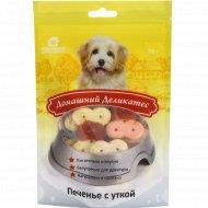 Лакомство для собак «Домашний деликатес» печенье с уткой, 55 г.