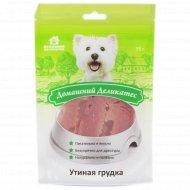 Лакомство для собак «Домашний деликатес» утиная грудка, 55 г.