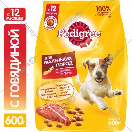 Корм дя собак «Pedigree» с говядиной 600 г.