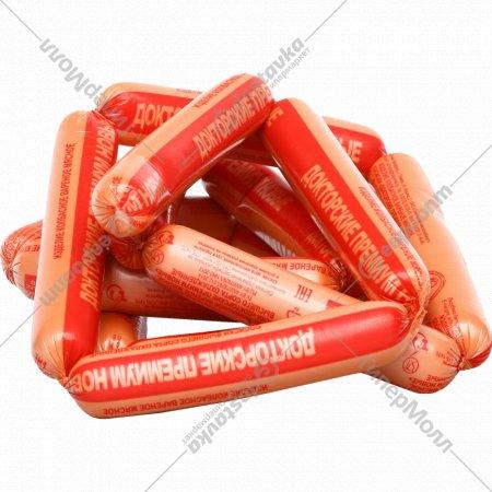 Сосиски «Докторские премиум новые» высшего сорта, 1 кг., фасовка 0.7-0.8 кг