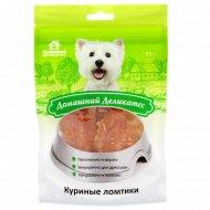 Лакомство для собак «Домашний деликатес» куриные ломтики, 55 г.