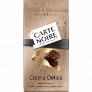 Кофе «Carte Noire» crema delice, 230 г
