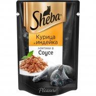 Корм для кошек «Sheba Pleasure» из курицы и индейки в соусе, 85 г.