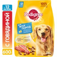 Корм для собак «Pedigree» с говядиной, 600 г.
