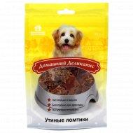 Лакомство для собак «Домашний деликатес» утиные ломтики, 55 г.