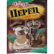 Перец душистый молотый «Deko» 20 г.