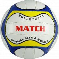 Мяч волейбольный «Мatch» 2511-276.