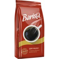 Кофе натуральный «Barista Mio» жареный молотый 75 г.
