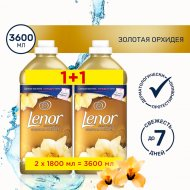 Кондиционер для белья «Lenor» золотая орхидея, 3.6 л