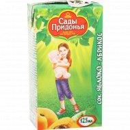 Сок «Сады Придонья» яблочно-абрикосовый, 125 мл.