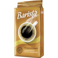 Кофе молотый «Barista Mio» традиционный, 250 г.