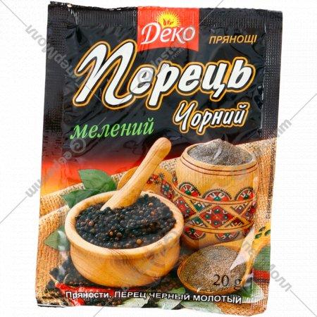 Перец черный молотый «Деко» 20 г.