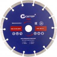Диск пильный «Cutop» 68-23030, 230х3х8х22.23 мм