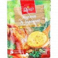 Приправа «Деко» куриная с зеленью, 70 г.