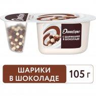 Йогурт «Даниссимо» Фантазия» хрустящие шарики в шоколаде, 6.9 %,105 г.