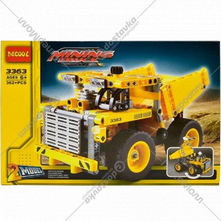 Конструктор детский «Самосвал карьерный грузовик».