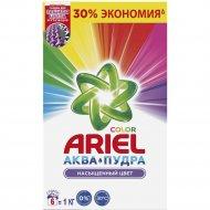 Стиральный порошок «Ariel» Color, Автомат, 1 кг