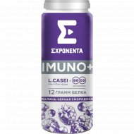 Продукт кисломолочный «Imuno+» Малина и чёрная смородина, 100 г.