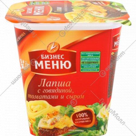 Лапша «Бизнес Меню» с говядиной, томатами и сыром, 105 г.