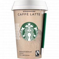 Молочный напиток «Starbucks» Latte, 2.6 % 0,22 л.