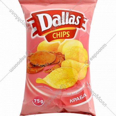 Чипсы картофельные «Dallas» со вкусом краба, 75 г.