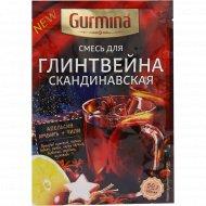 Смесь для глинтвейна «Gurmina» Скандинавская, 50 г.