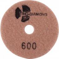 Круг алмазный «Trio-Diamond» Черепашка, 340600
