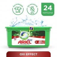 Капсулы для стирки «Ariel» с пятновыводителем, 24х27.3 г
