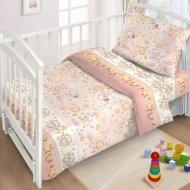 Комплект постельного белья «Fun Ecotex» Сонный мишка, 10054, розовый