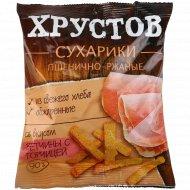 Сухарики «Хрустов» со вкусом ветчины с горчицей, 90 г.