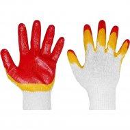 Перчатки трикотажные.