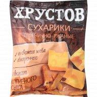 Сухарики «Хрустов» со вкусом копченого сыра, 90 г.