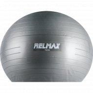 Мяч гимнастический 75 см, 1200 г.