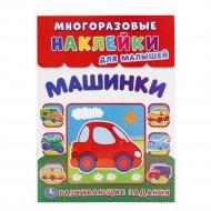 Книга «Машинки» многоразовые наклейки для малышей.