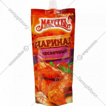 Приправа пищевкусовая «Махеев» маринад чесночный, 300 г.