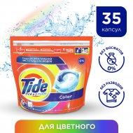 Капсулы для стирки «Tide» color, 35х22.8 г