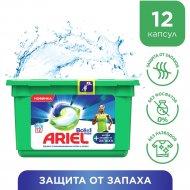 Капсулы для стирки «Ariel» экстра защита от запаха, 12 шт