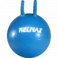 Мяч гимнастический 45 см, 500 г.