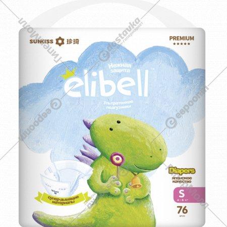 Детские подгузники «Elibell» S, 4-8 кг, 76 шт.