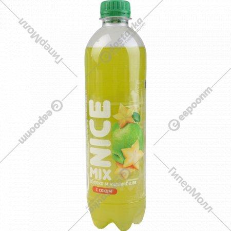 Напиток «Nice mix» яблока и карамбола, 0.53 л.